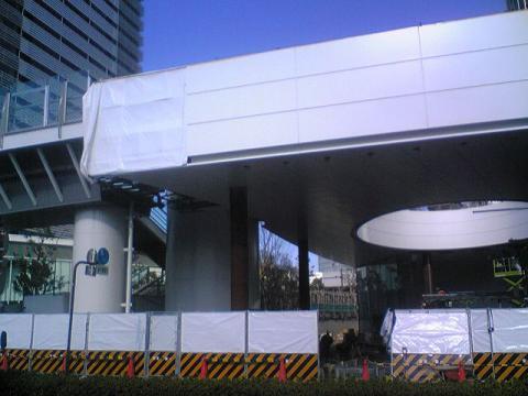 20100116123212