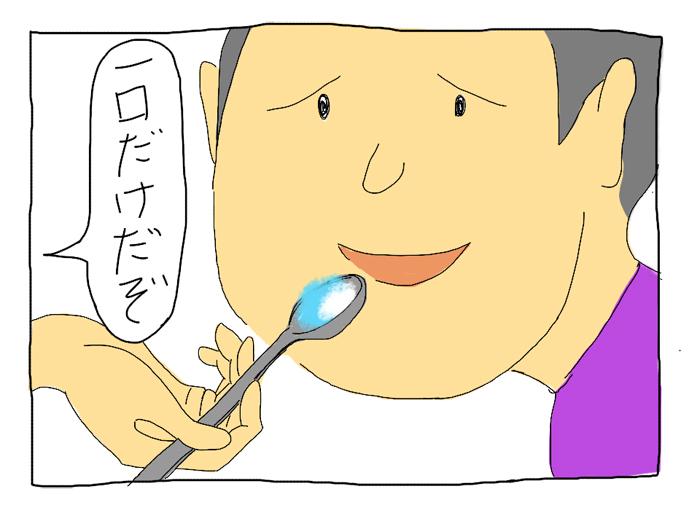 10_20111003151444.jpg