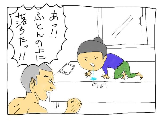 12_20111007010231.jpg