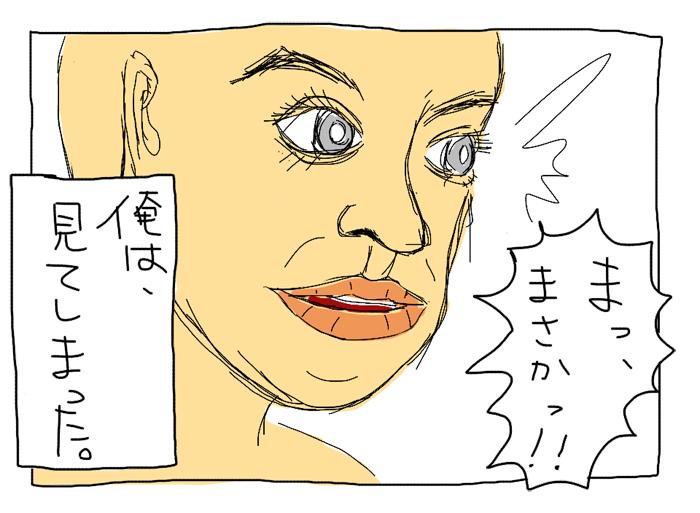 15_20111008121033.jpg