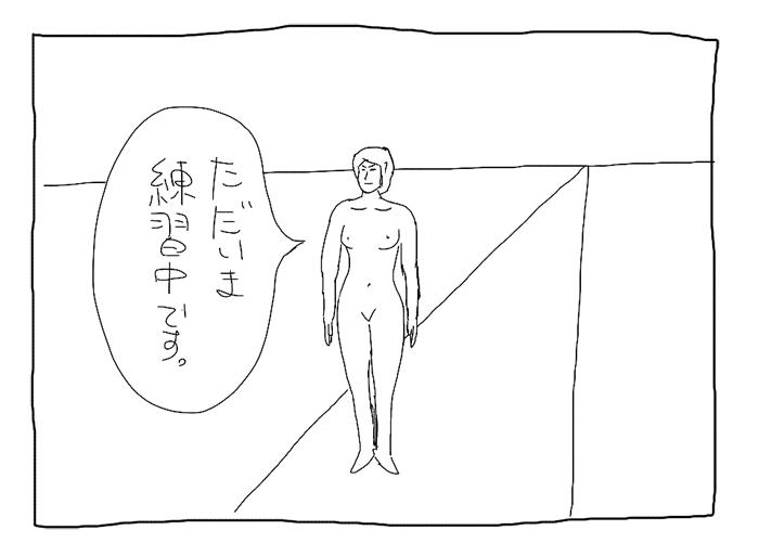 1_20110923050231.jpg