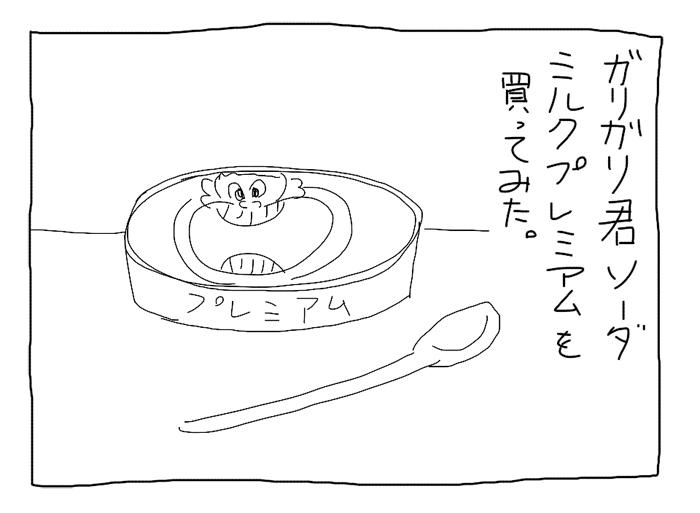 1_20110930014724.jpg