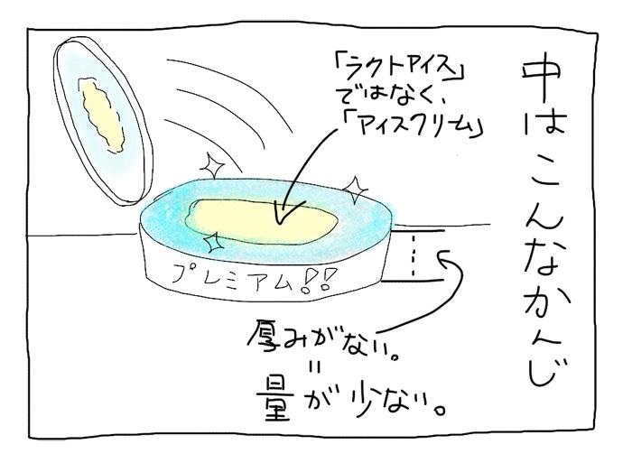 2_20110930014724.jpg