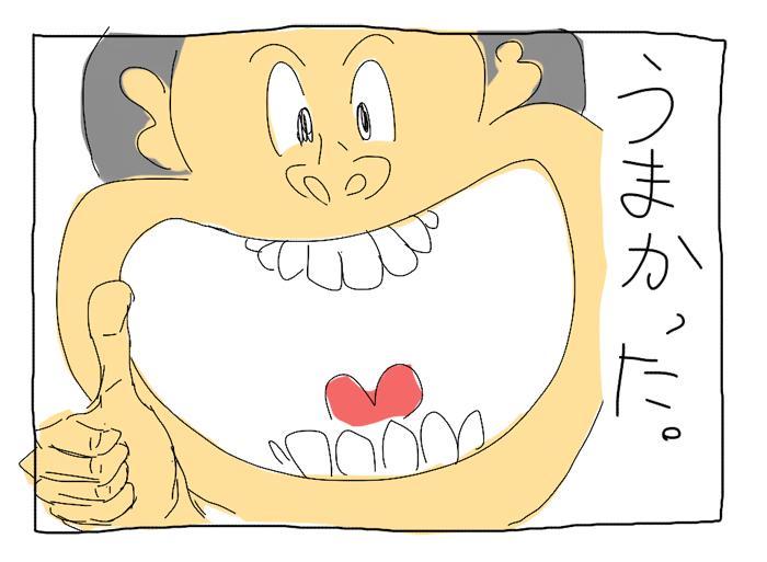 4_20110930014723.jpg