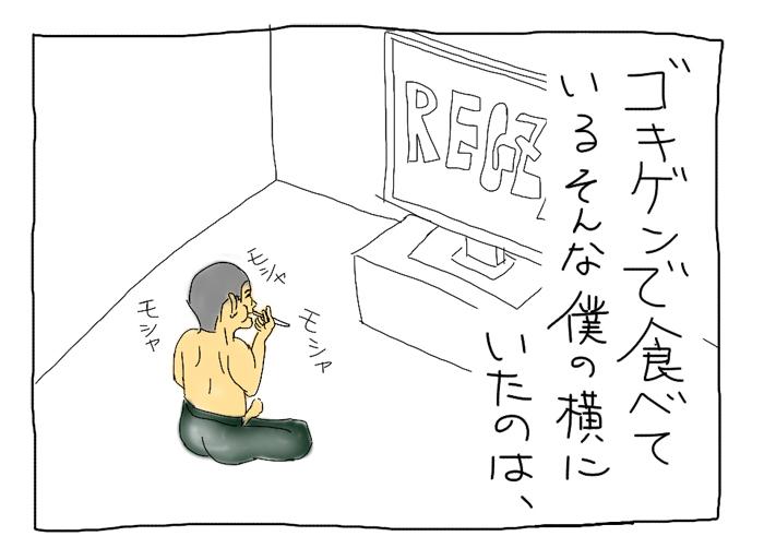 5_20110930014723.jpg
