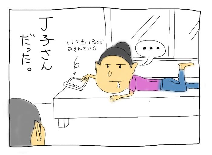 6_20110930014723.jpg