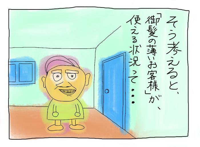 c10.jpg