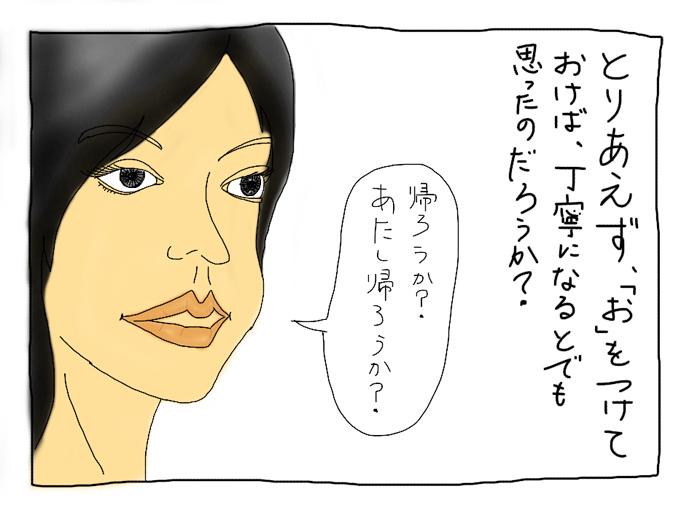 c5.jpg