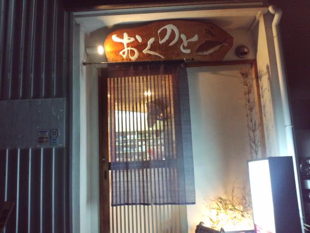 京都は壬生川五条を上がったところにあります。