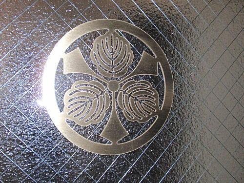 ウォータージェット切断加工品-真鍮切り文字(家紋)-