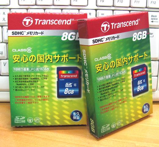 SDカード8GB