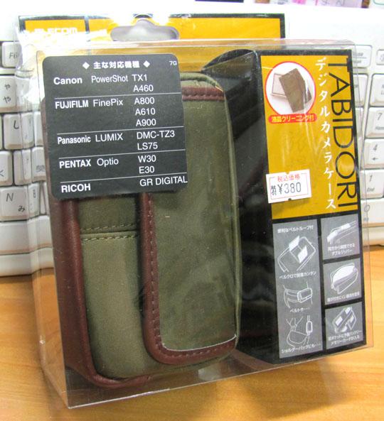 デジカメケース380円