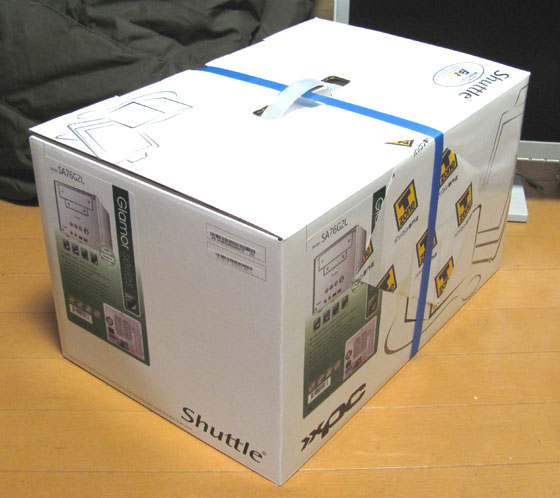 cubePC_BOX
