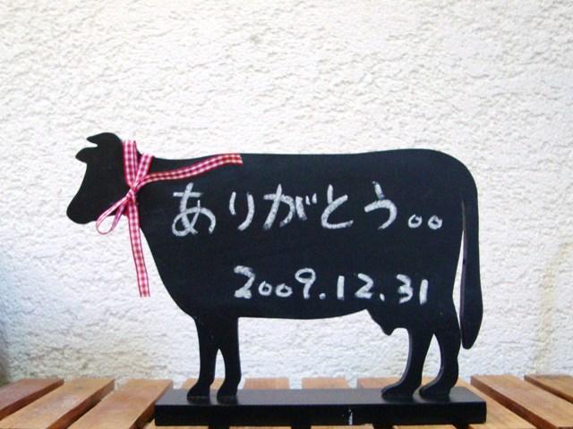 2009-12-31.jpg