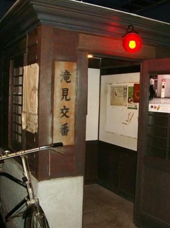 20100820-j (6)