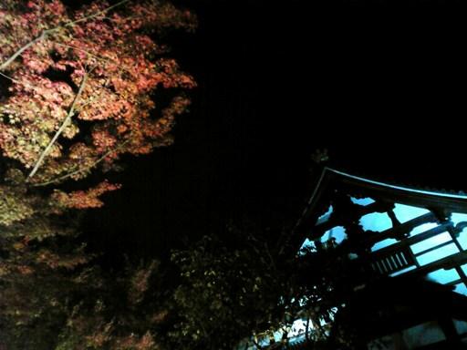 201011京都