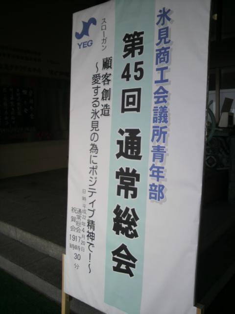 P1010332.jpg