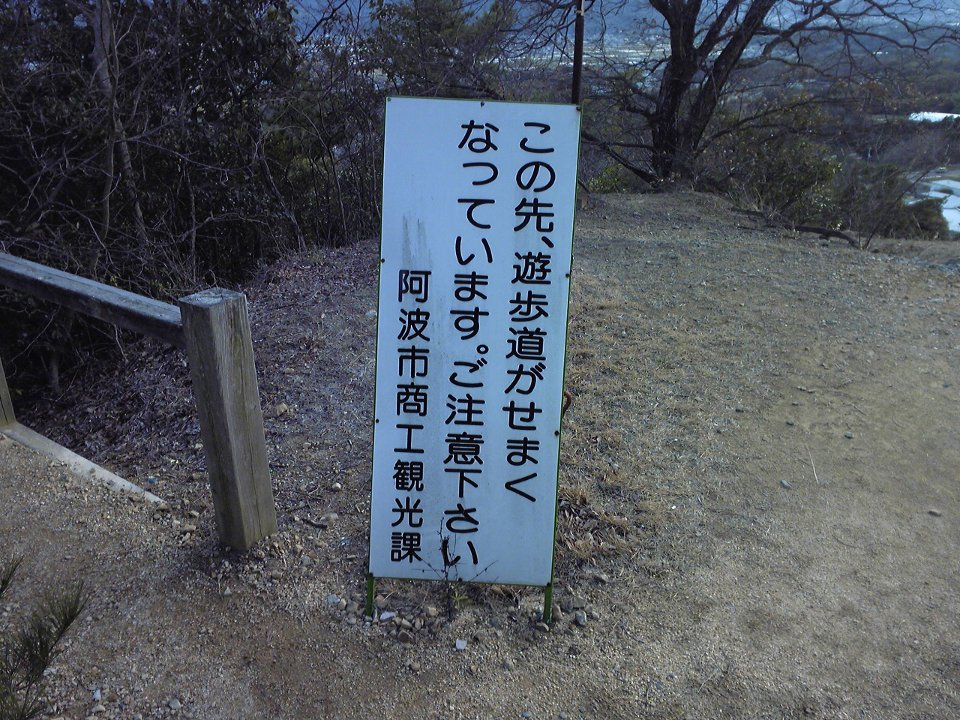 SH370042.jpg