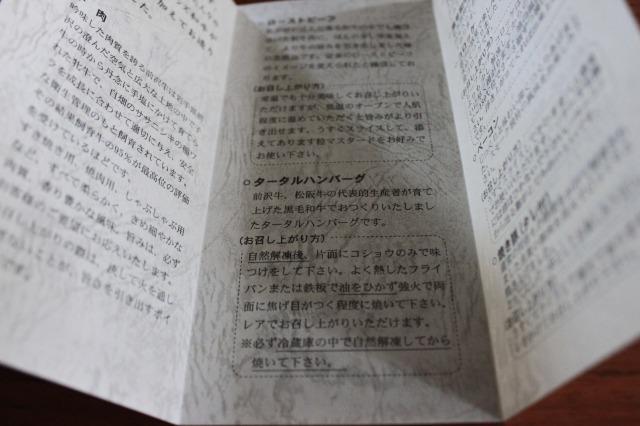 s_IMG_3997.jpg
