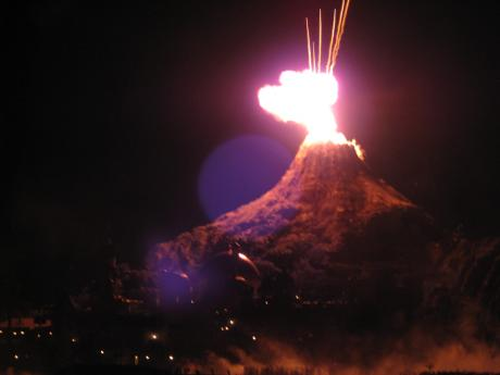 オープニン噴火