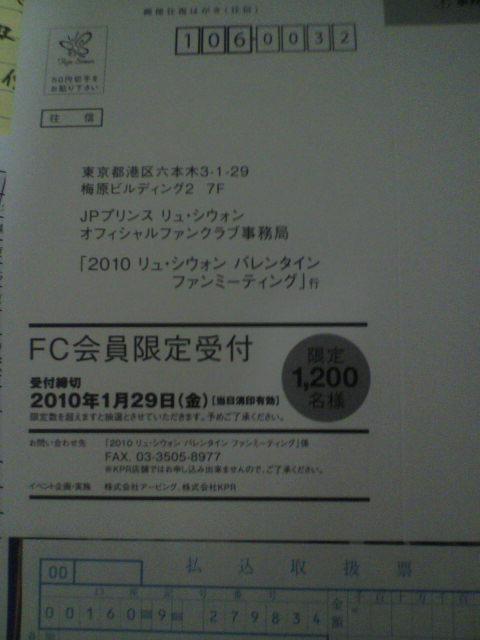 2010011921590000.jpg