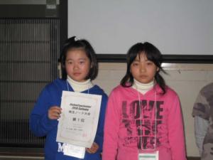 2010年埼玉ノード大会優勝