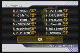 11年04月03日22時11分-外部入力(1:RZ3 )-番組名未取得