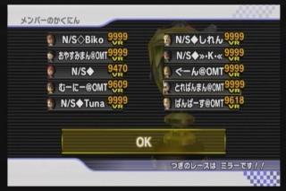 11年04月11日01時31分-外部入力(1:RZ3 )-番組名未取得