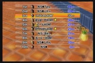 11年04月11日02時19分-外部入力(1:RZ3 )-番組名未取得