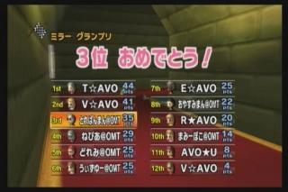 11年04月20日00時34分-外部入力(1:RZ3 )-番組名未取得