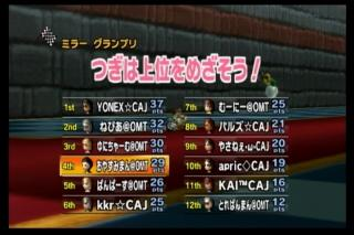 11年04月23日23時37分-外部入力(1:RX3 )-番組名未取得