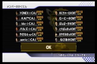 11年04月23日23時22分-外部入力(1:RX3 )-番組名未取得