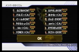 11年04月29日23時05分-外部入力(1:RX3 )-番組名未取得