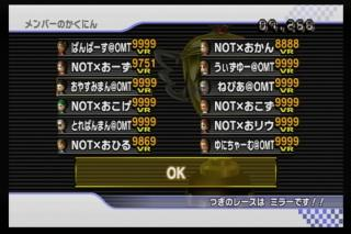 11年05月28日23時47分-外部入力(1:RX3 )-番組名未取得