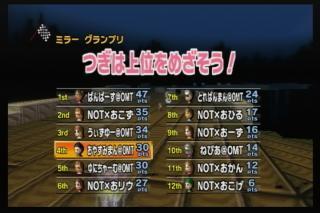 11年05月29日00時00分-外部入力(1:RX3 )-番組名未取得