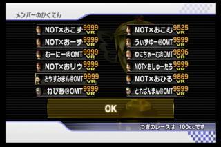 11年06月04日22時06分-外部入力(1:RX3 )-番組名未取得
