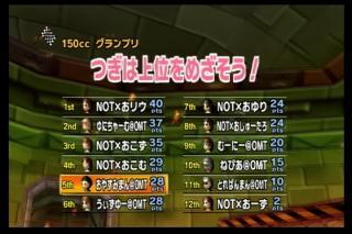11年06月04日22時38分-外部入力(1:RX3 )-番組名未取得
