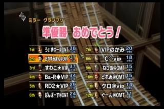 11年06月24日00時11分-外部入力(1:RX3 )-番組名未取得
