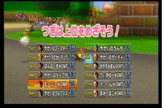 amarec20110814-231906.jpeg