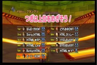 amarec20110912-002337.jpeg