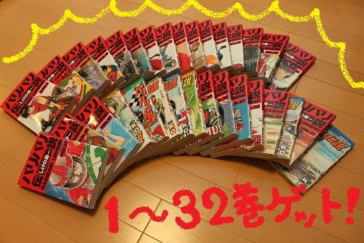 (5)_20100929065420.jpg