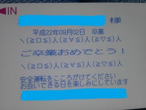 1_20100906224855.jpg