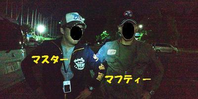 F1030008a.jpg