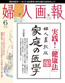 2011-6_image215[1]