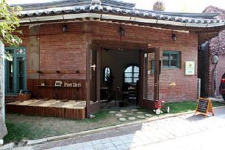 TeaTherapy安国店