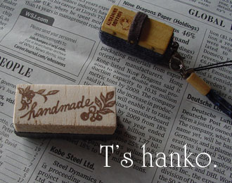 handmadeはんこ1