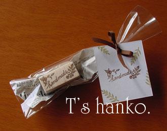 handmadeはんこ2