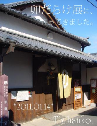 110114-2.jpg