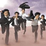 Tokio - 雨傘/あきれるくらい 僕らは願おう [CD+DVD]