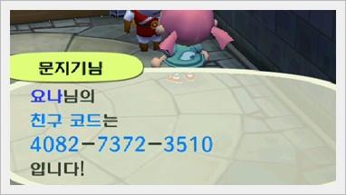 100224-04.jpg